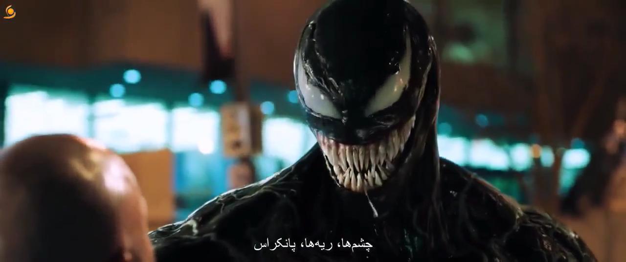 تماشای آنلاین فيلم Venom 2018