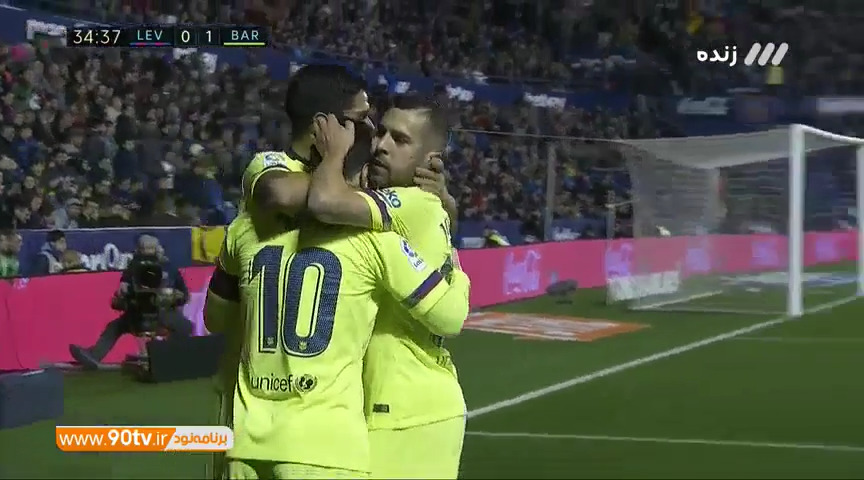 خلاصه لالیگا: لوانته 0-5 بارسلونا (هتریک مسی)