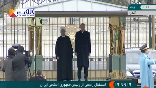 استقبال رسمی از رئیس جمهور ایران در آنکارا