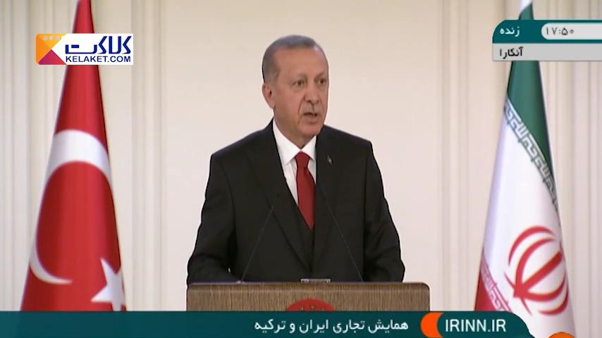 حافظ خوانی اردوغان به زبان فارسی