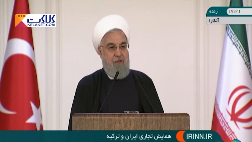 سخنرانی روحانی در نشست تجاری ایران و ترکیه