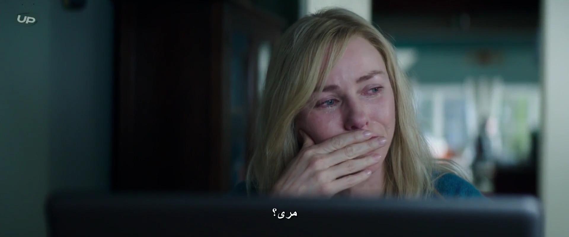 تماشای آنلاین فیلم Shut In 2016 بسته شده با زیرنویس فارسی