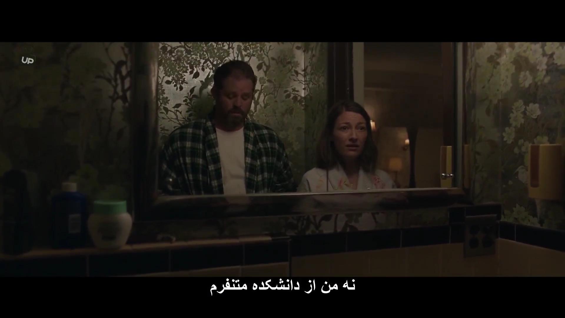 تماشای آنلاین فیلم Puzzle 2018 پازل با زیرنویس فارسی