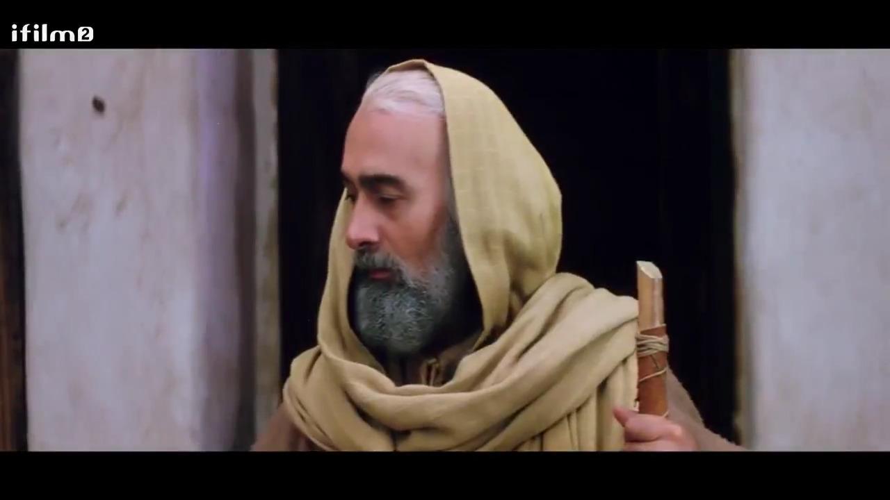 تماشای آنلاین قسمت اول سریال مریم مقدس