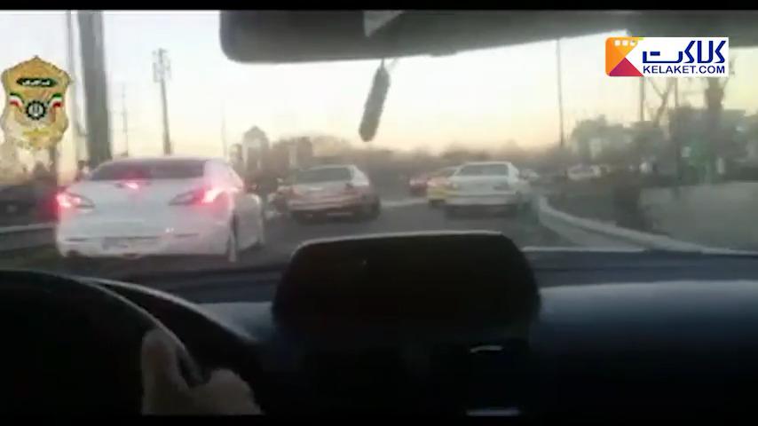 تعقیب و گریز پلیس با سارق سابقه دار خودرو