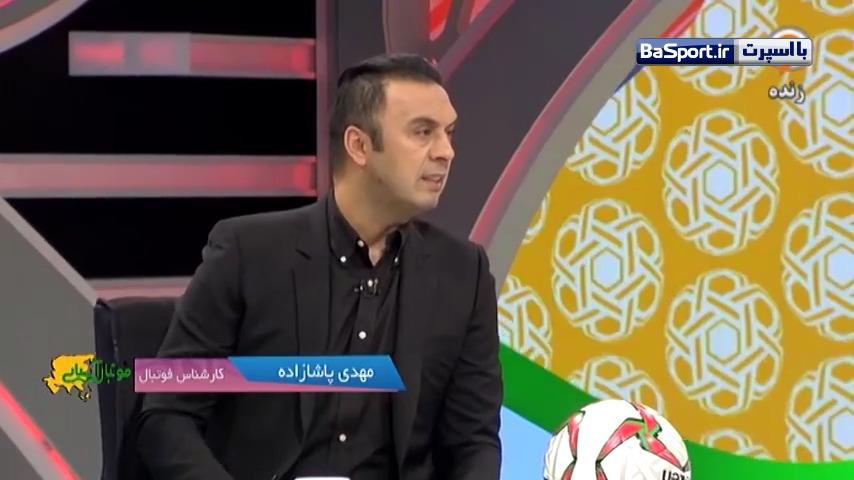 پاشازاده: ایران شانسی برای قهرمانی آسیا ندارد