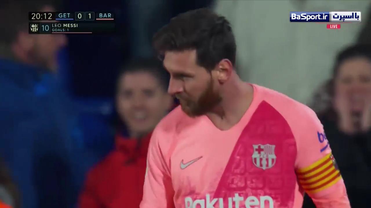 خلاصه بازی ختافه 1-2 بارسلونا
