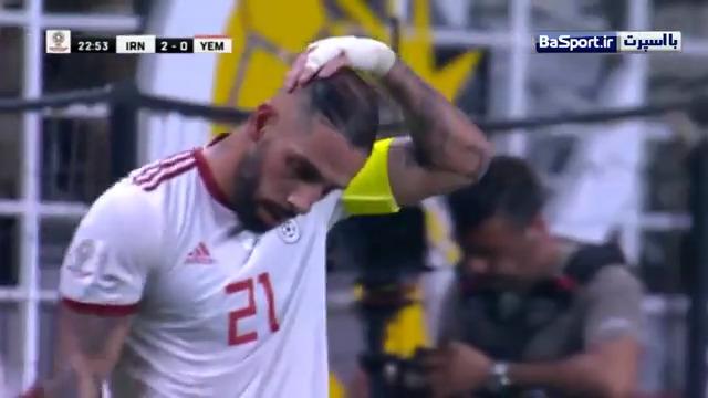 خلاصه بازی ایران 5-0 یمن
