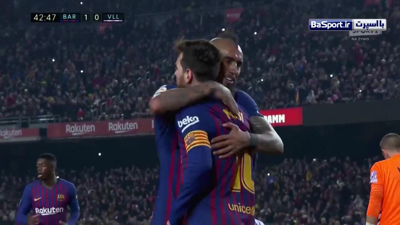 خلاصه بازی بارسلونا 1-0 رئال وایادولید
