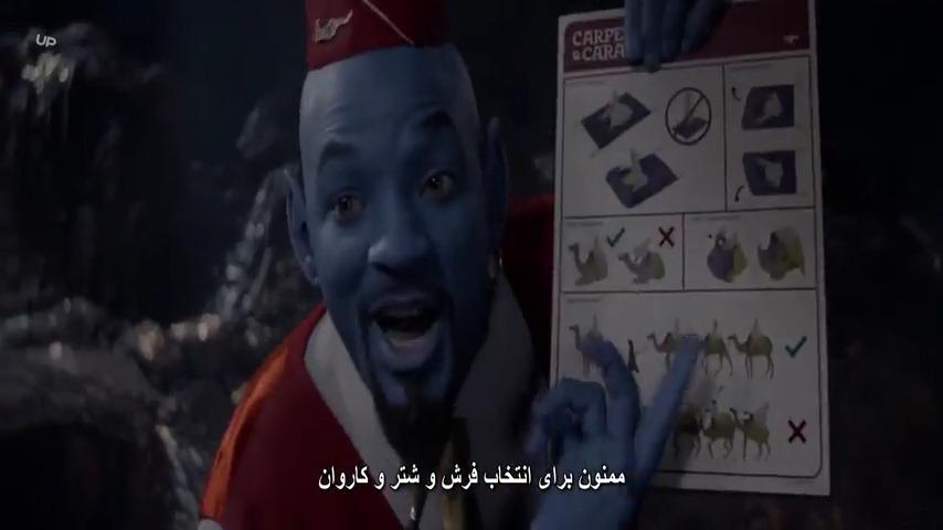 تماشای آنلاین فیلم Aladdin 2019 علاءالدین با زیرنویس فارسی